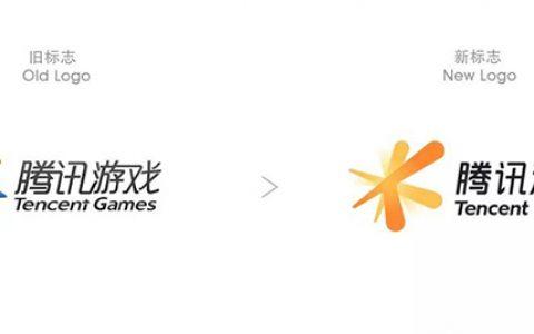 腾讯游戏品牌升级:超越视觉本身,说一个谁都能懂的故事