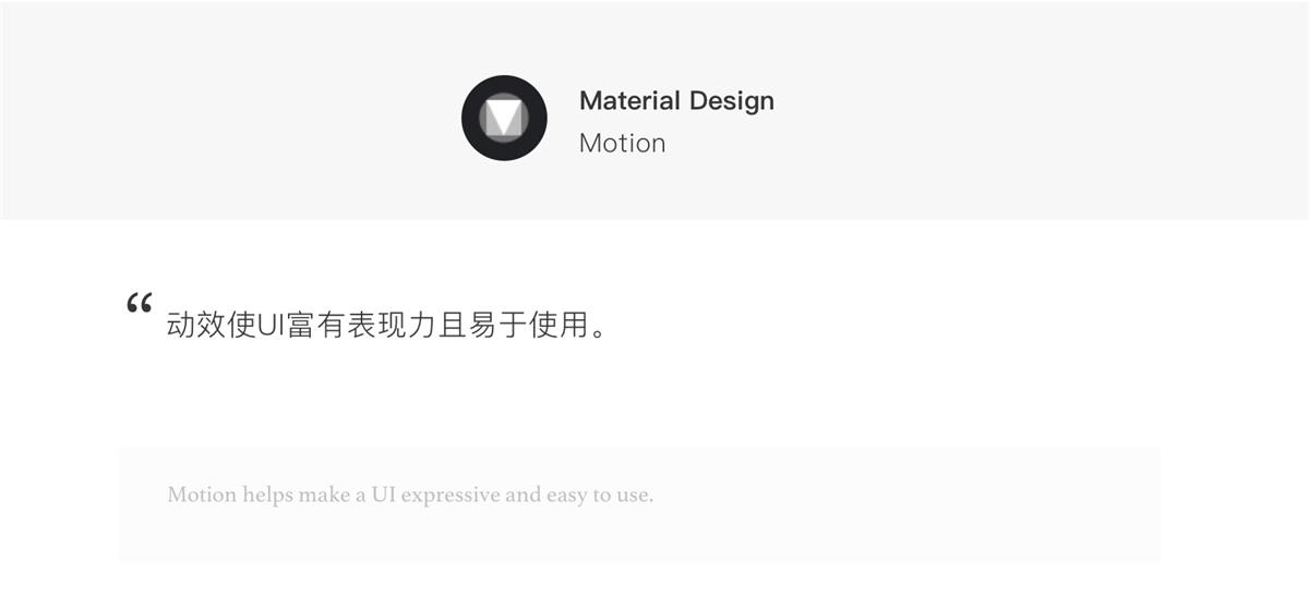 行业思考 | 越来越流行的酷炫动效是否利于你的产品设计?