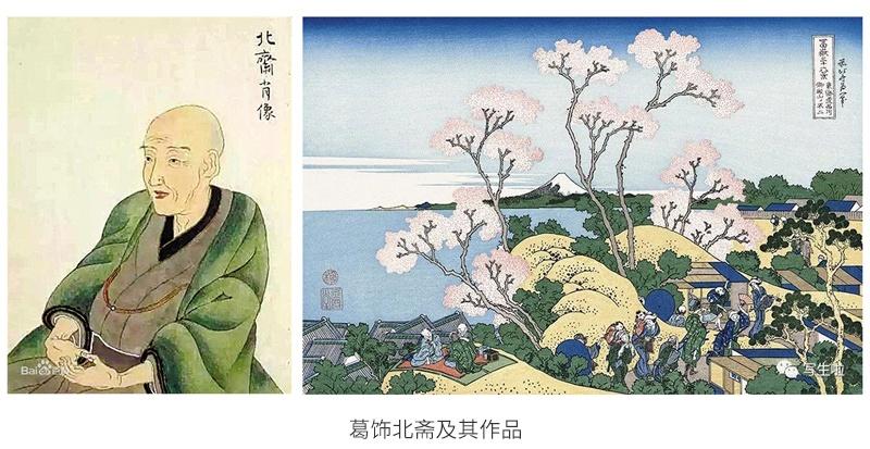 用这篇超全面的好文,带你了解日本浮世绘的前世今生(中)
