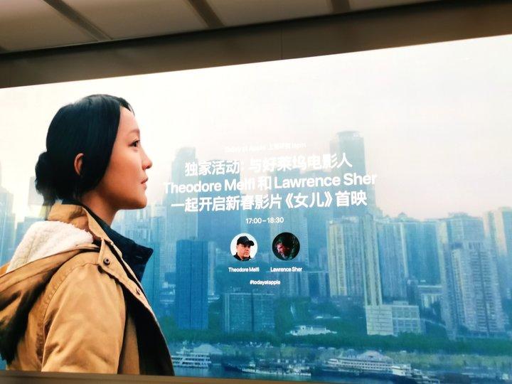 苹果发布新春大片《女儿》,这次的 iPhone 没有「外挂」了