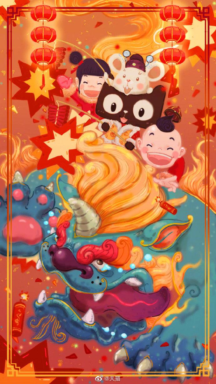 春节海报合集来啦~祝大家鼠年大吉,身体健康!