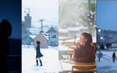 教你的男友拍美照——北海道文艺人像旅拍指南