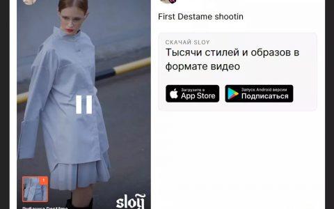 俄版抖音横空出世!新LOGO看多了有点晕 ?*#¥%