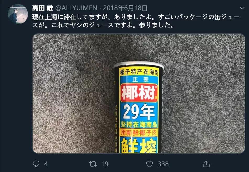 日本设计不止是性冷淡