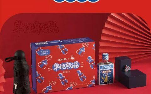 19年联名赢家「乐乐茶」,海报设计惊艳了!