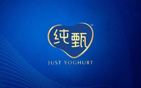 蒙牛高端酸牛奶品牌「纯甄」更换新LOGO,推出新包装