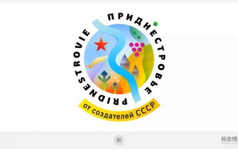 知名设计师为国家设计LOGO惹怒该国领导层,宣布不再继续合作!