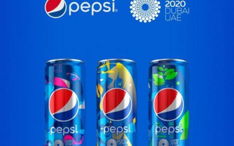 2020百事可乐世博会限量版产品包装设计赏析