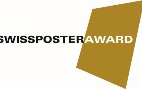 2019瑞士海报奖(Swiss Poster Award)最佳海报设计作品公布