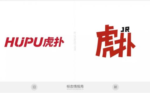 虎扑再换新LOGO,由英文变回中文
