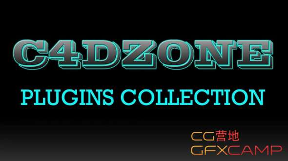 C4DZone Plug-ins Complete Collection for Cinema 4D